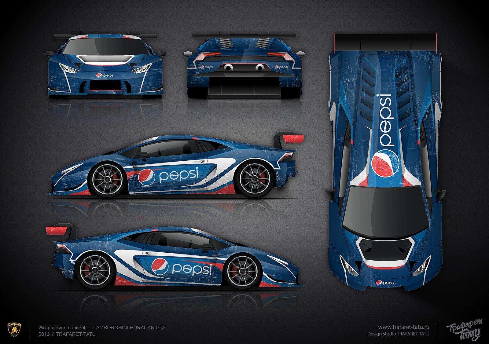 Wrap Design Concept #5 Pepsi Artcar LAMBORGHINI HURACAN GT3