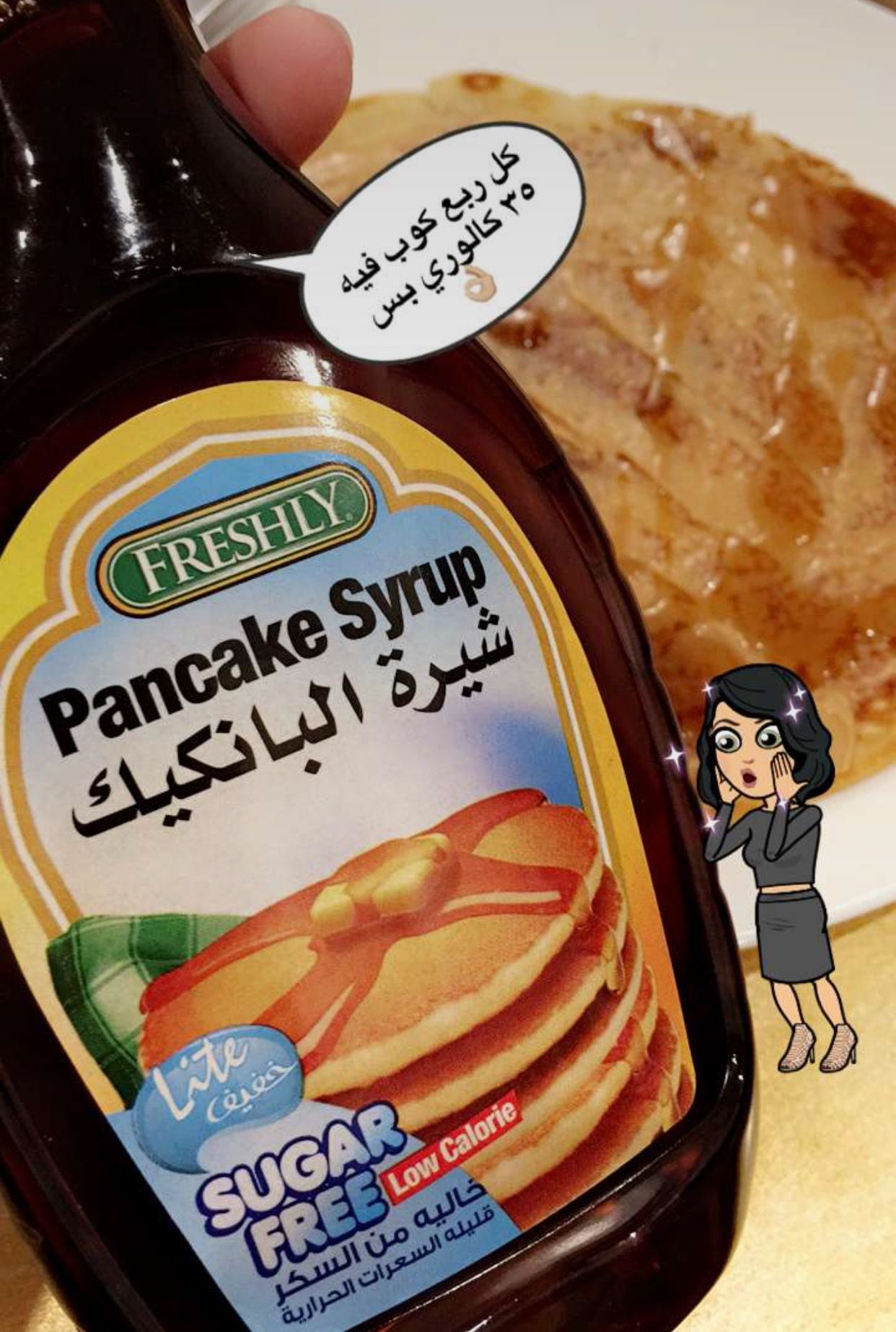 شيرة البان كيك Ben And Jerrys Ice Cream Pancake Syrup Calorie