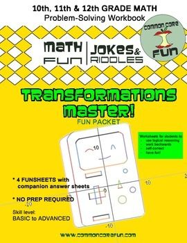 Great Is A Great Transformations Joke And Riddle Packet For 9th