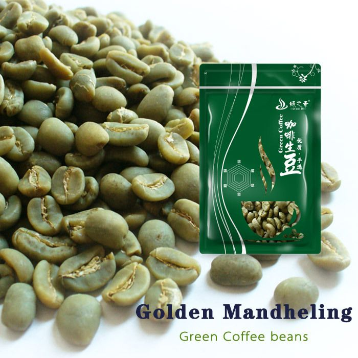 Find More Coffee Beans Information About Free Shipping 500g