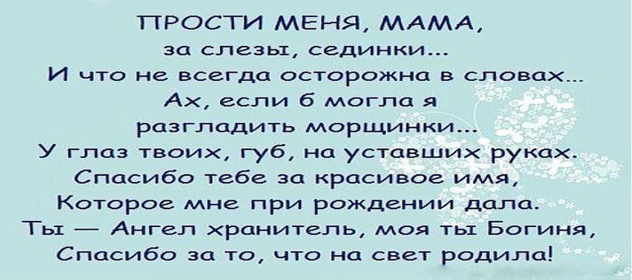 Skandalov Kak Ognya Ona Boitsya Ustalaya Stareyushaya Mat Ssutulivshis Vsegda Na Pomosh Mchitsya Gotova I Vstrechat I Mother Quotes Quotes Different Quotes