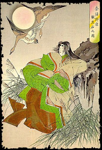 Tamamo-no-Mae, a legendary kitsune featured in noh and kyogen plays. Print by Yoshitoshi.