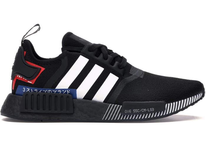 nmd adidas shoes mens