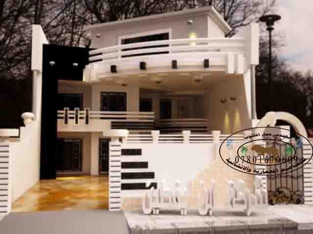 صور واجهات منازل عراقية 10 متر المدونات درر العراق House Styles Home Decor Loft Bed