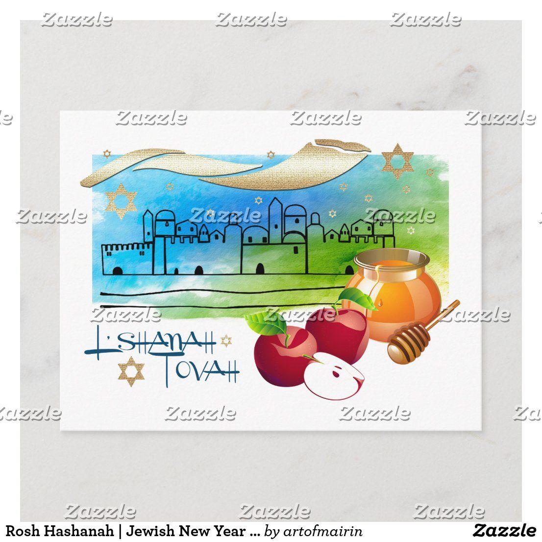 Rosh Hashanah Jewish New Year Postcards in
