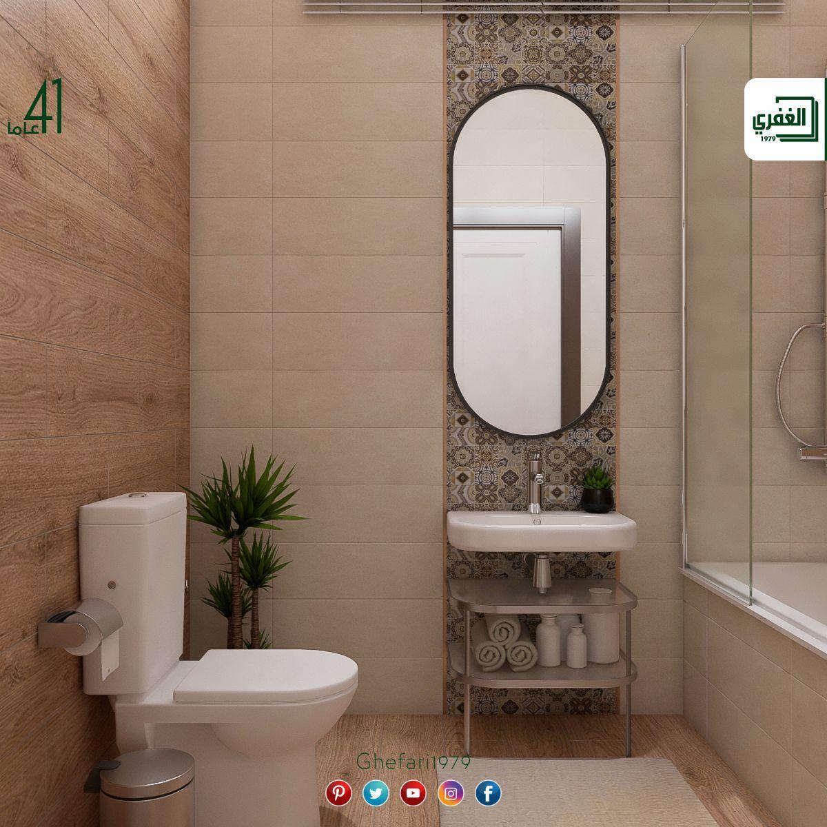 بلاط أسباني ديكور للاستخدام داخل الحمامات والمطابخ للمزيد زورونا على موقع الشركة Https Www Ghefari Com Ar Decor 20x60 واتس اب 009 In 2020 Decor Toilet Bathroom