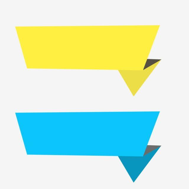 ناقلات تصميم شعار خلفيات تجريدية راية ناقلات Png وملف Psd للتحميل مجانا Banner Design Golden Pattern Banner