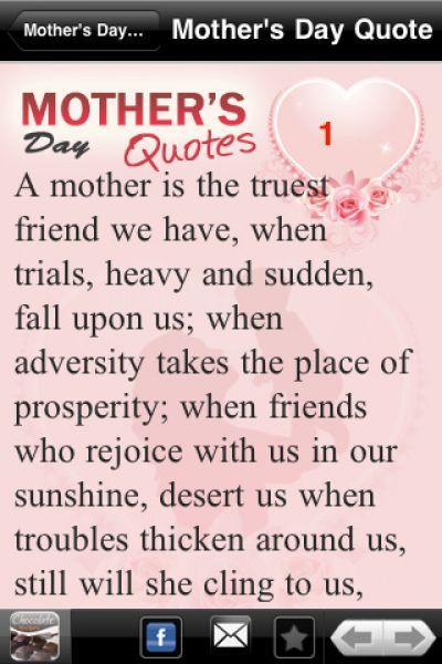 Mother In Law Quotes On Mothers Day Mothers Day Funny Pictures