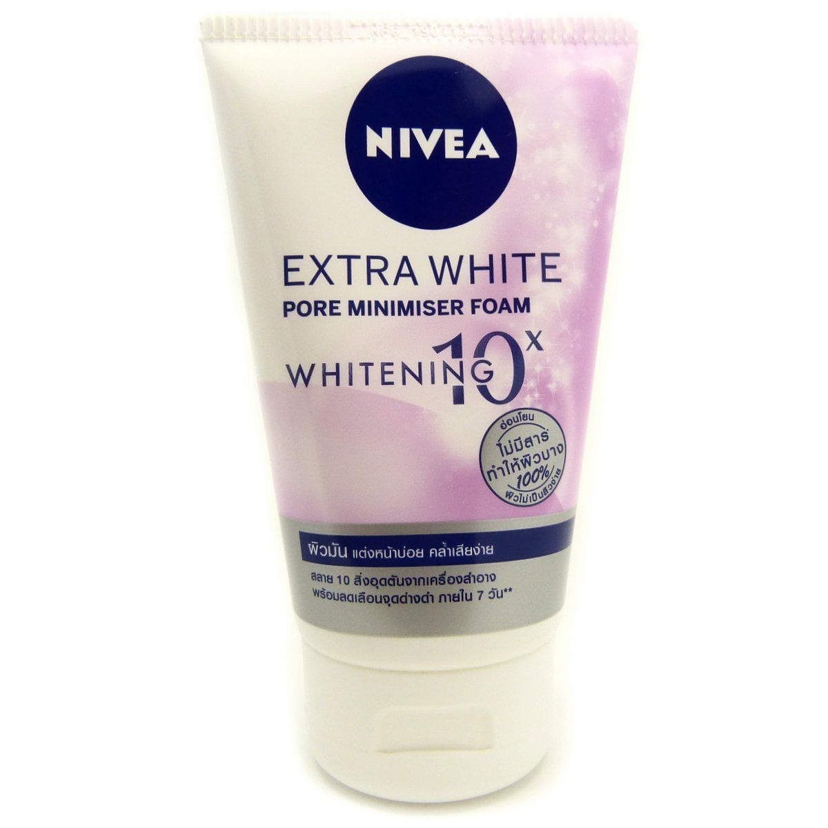 Nivea Visage White Acne Oil Control Pore Minimizer Facial Cleanser