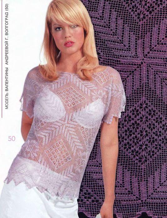 Revealing Blouse Filet Work With Diagrams Filet Crochet