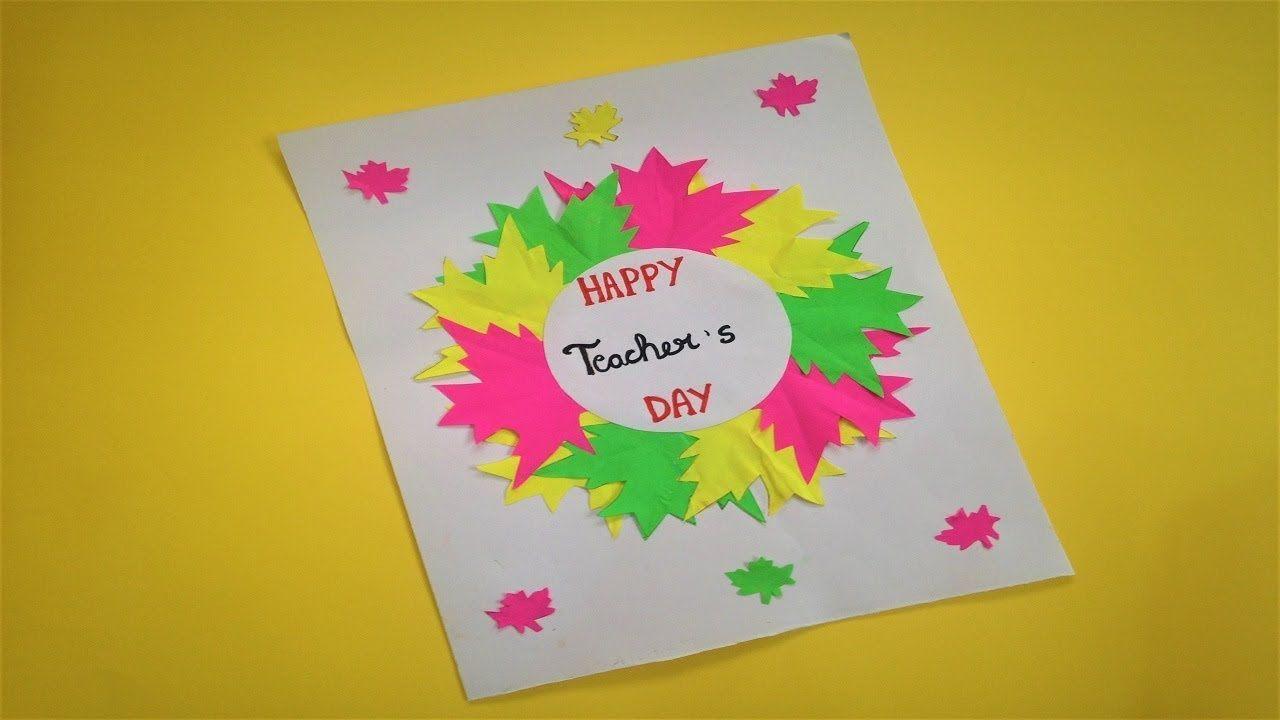 Happyteachersday 2018 Diyteachersdaycard Teachersday Morristowncab