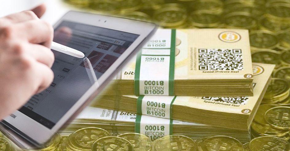 Cryptocurrency Exchange Bitfinex Lists 280M Crypto Hedge