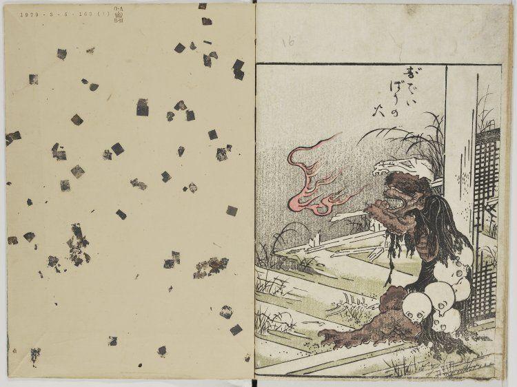ボード「('j')002-2//Edo江戸~明治ころ(妖怪 beasts獣・goblin・風俗 ...