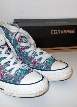001d5220079 À vendre sur  vintedfrance ! http   www.vinted.fr chaussures-femmes ...