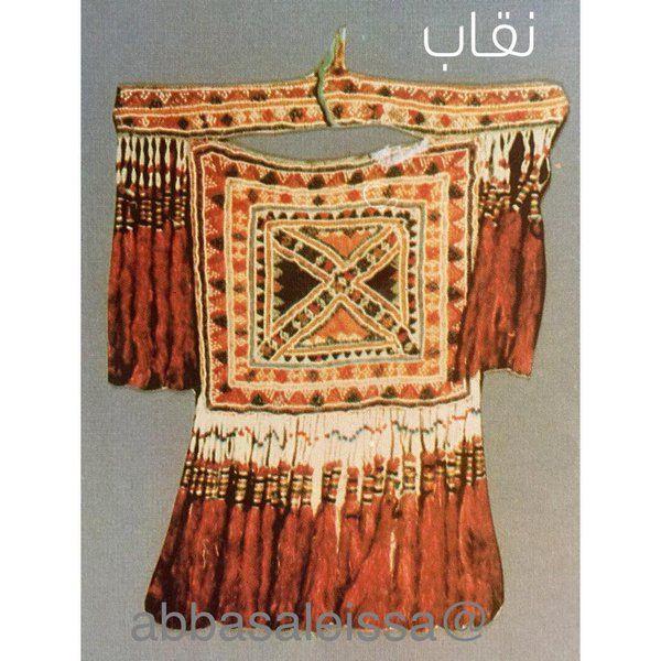 Pin On Saudi Arabia Traditional Clothing