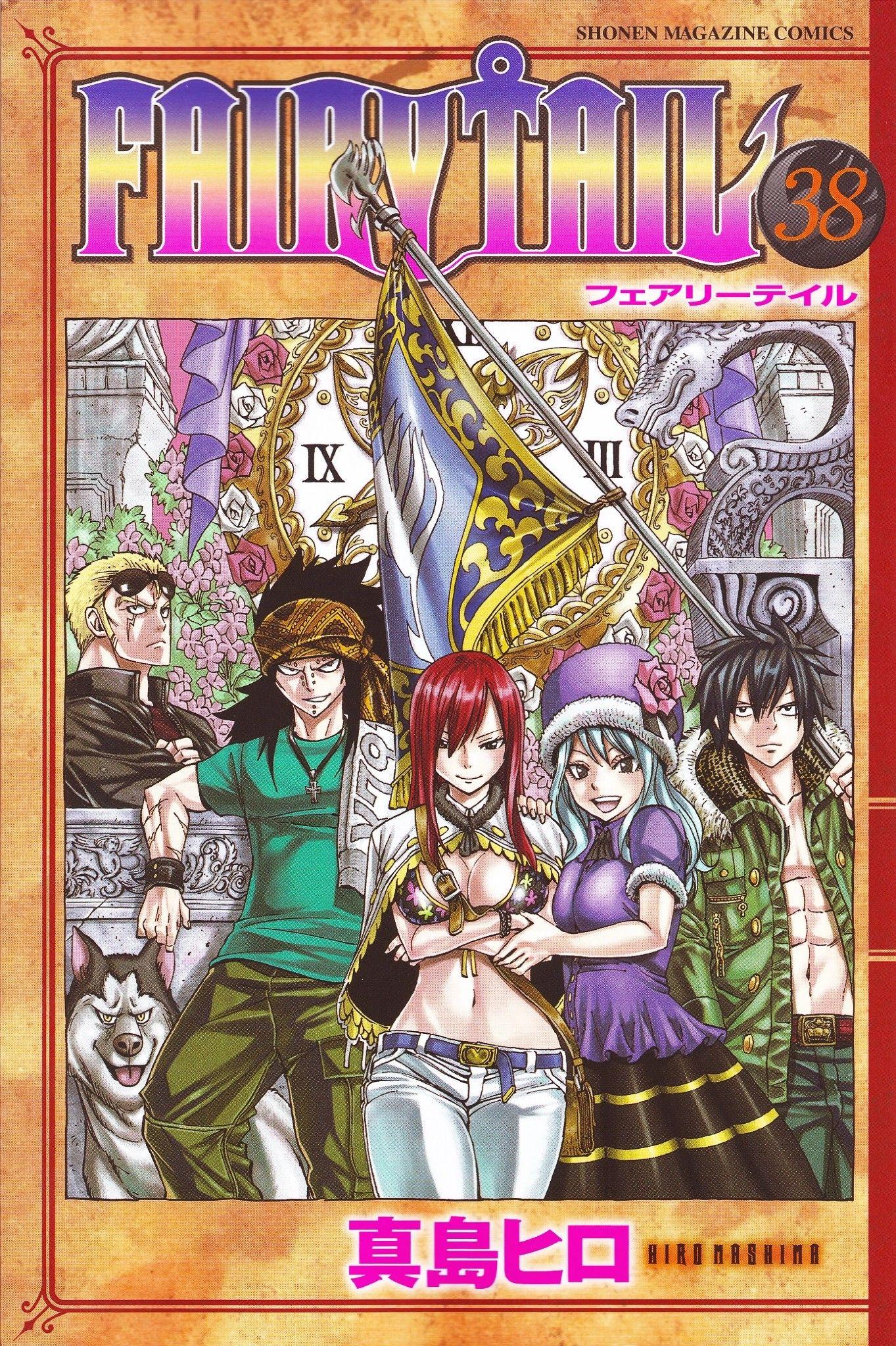 Pin by enpitsu on Hiro Mashima in 2020 Fairy tail manga