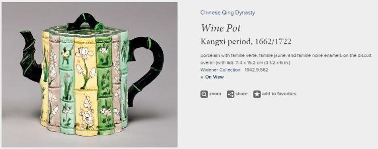 Chinese Wine Pot , http://www.bidamount.com/