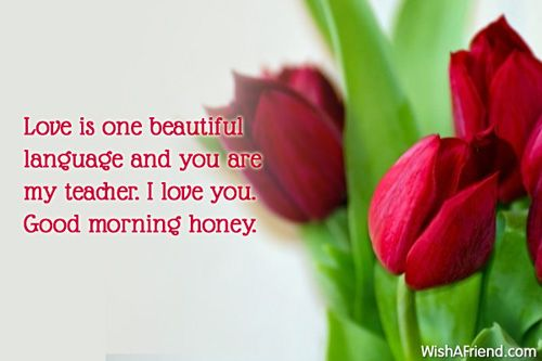 Sweet Morning Messages For Loved Ones