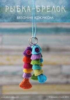 Leithygurumi: Amigurumi Baby Shark Keychain Free English Pattern ... | 340x240