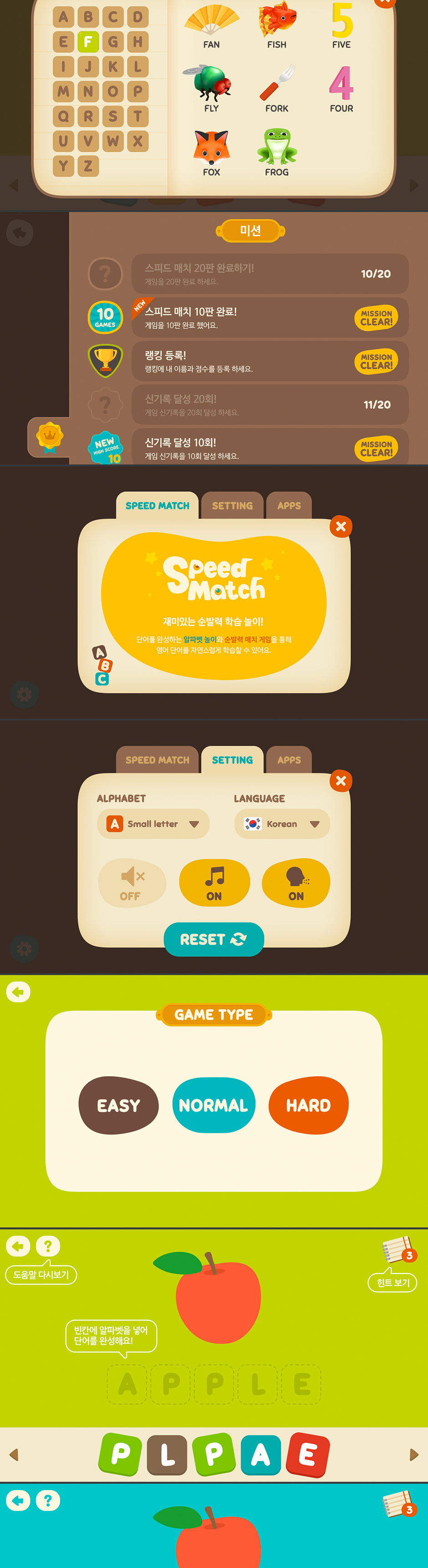 Speed Match - a good design for kid app but the color make me feel something…