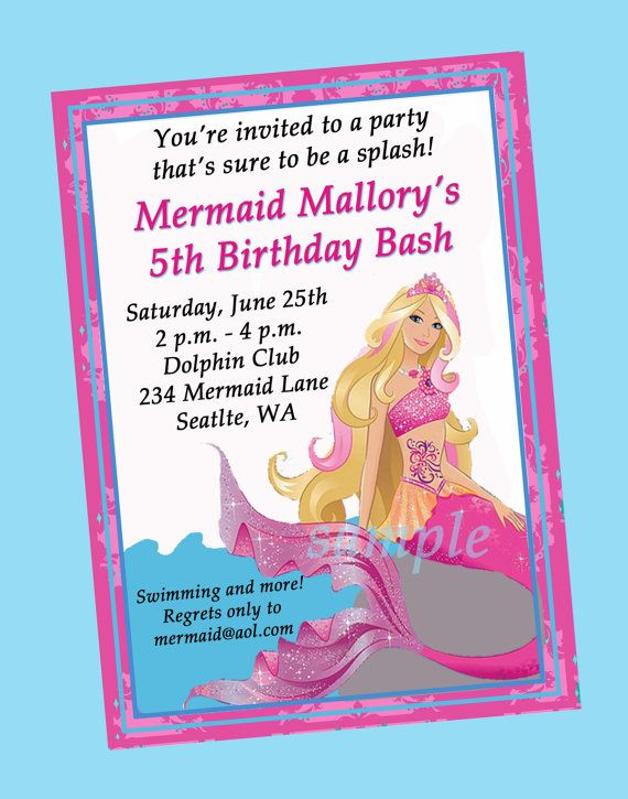 Barbie Mermaid Tale Birthday Party Printable By ThatPartyChick 1400