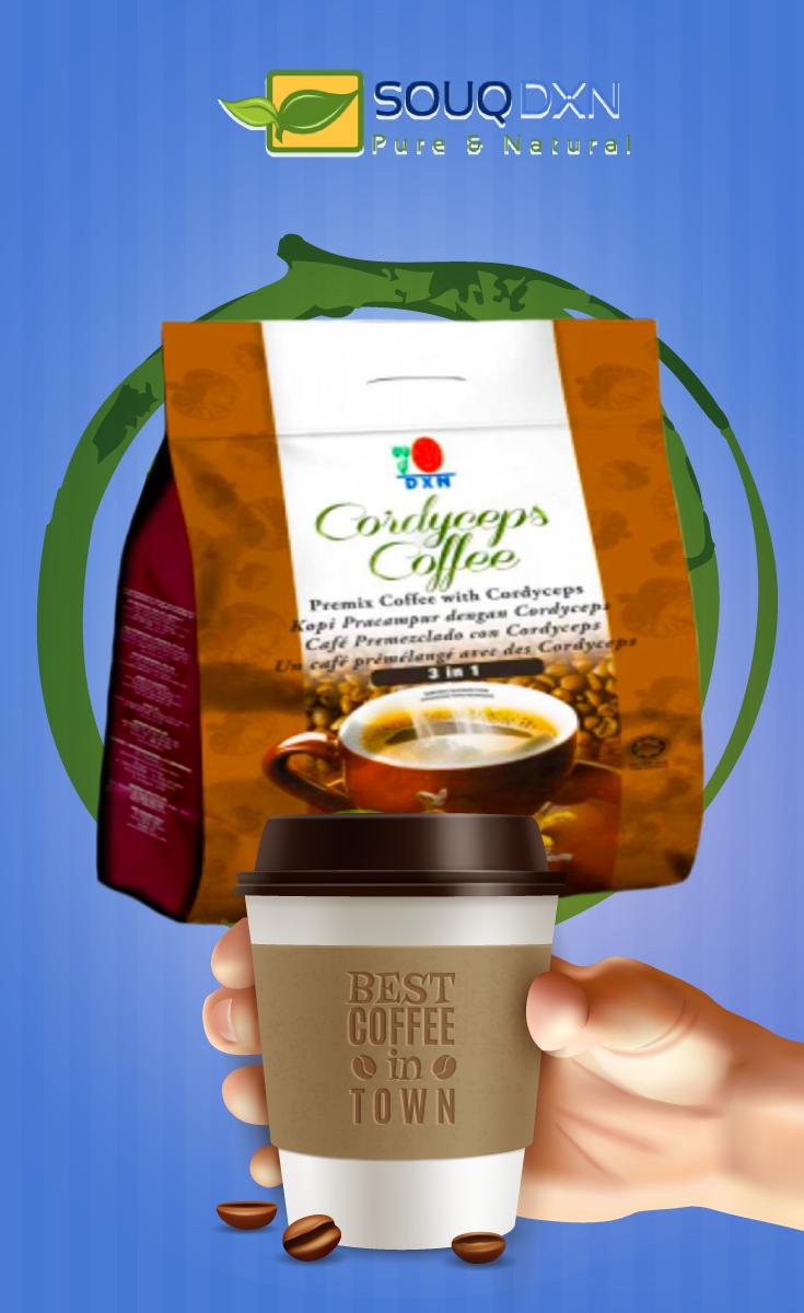 قهوة الكورديسبس Best Coffee Coffee Pure Products