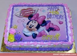 Square Minnie Mouse Cake Minnie Mouse Cake Birthday Sheet Cakes 2 Year Old Birthday Cake