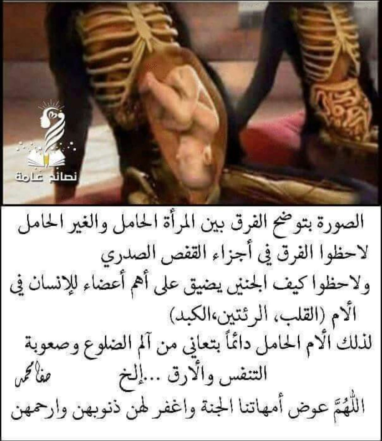 Pin By خليفه On هل تعلم Muslim Quotes Imam Ali Quotes