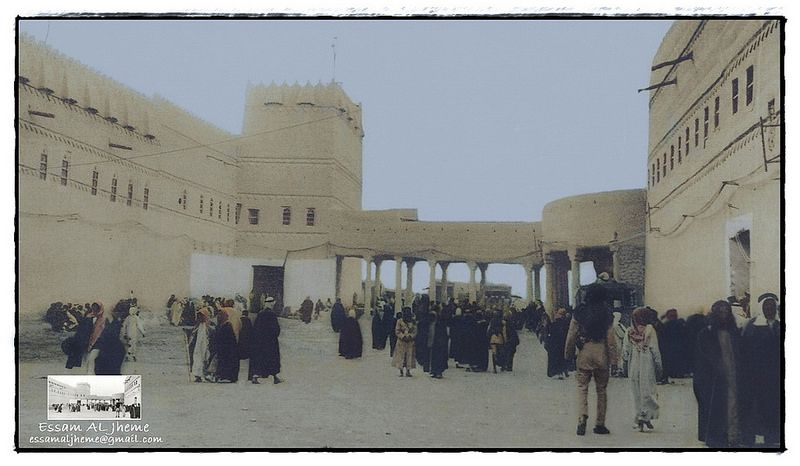 الرياض قبل عام 1335هـ Rare Pictures Pictures Black And White