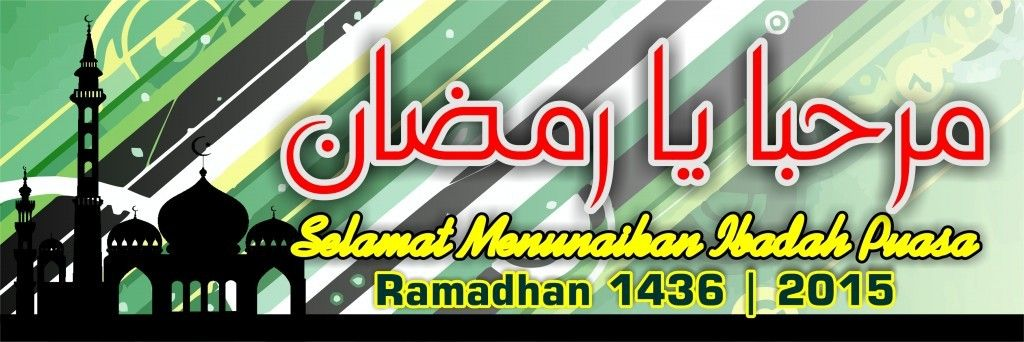 Spanduk Banner Ramadhan 1436h 2015m Format Pdf Corel Vector Spanduk Brosur Ramadan