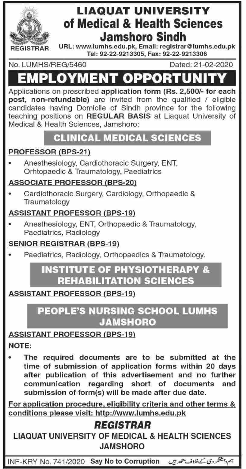 Jobs Advertisement in 2020 Medical jobs, Health science