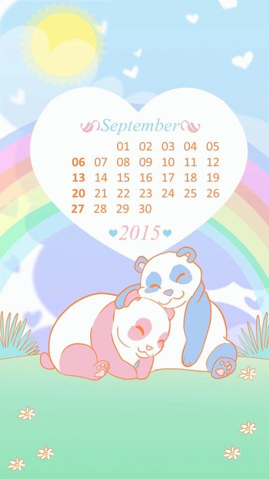 September - Pandas in love