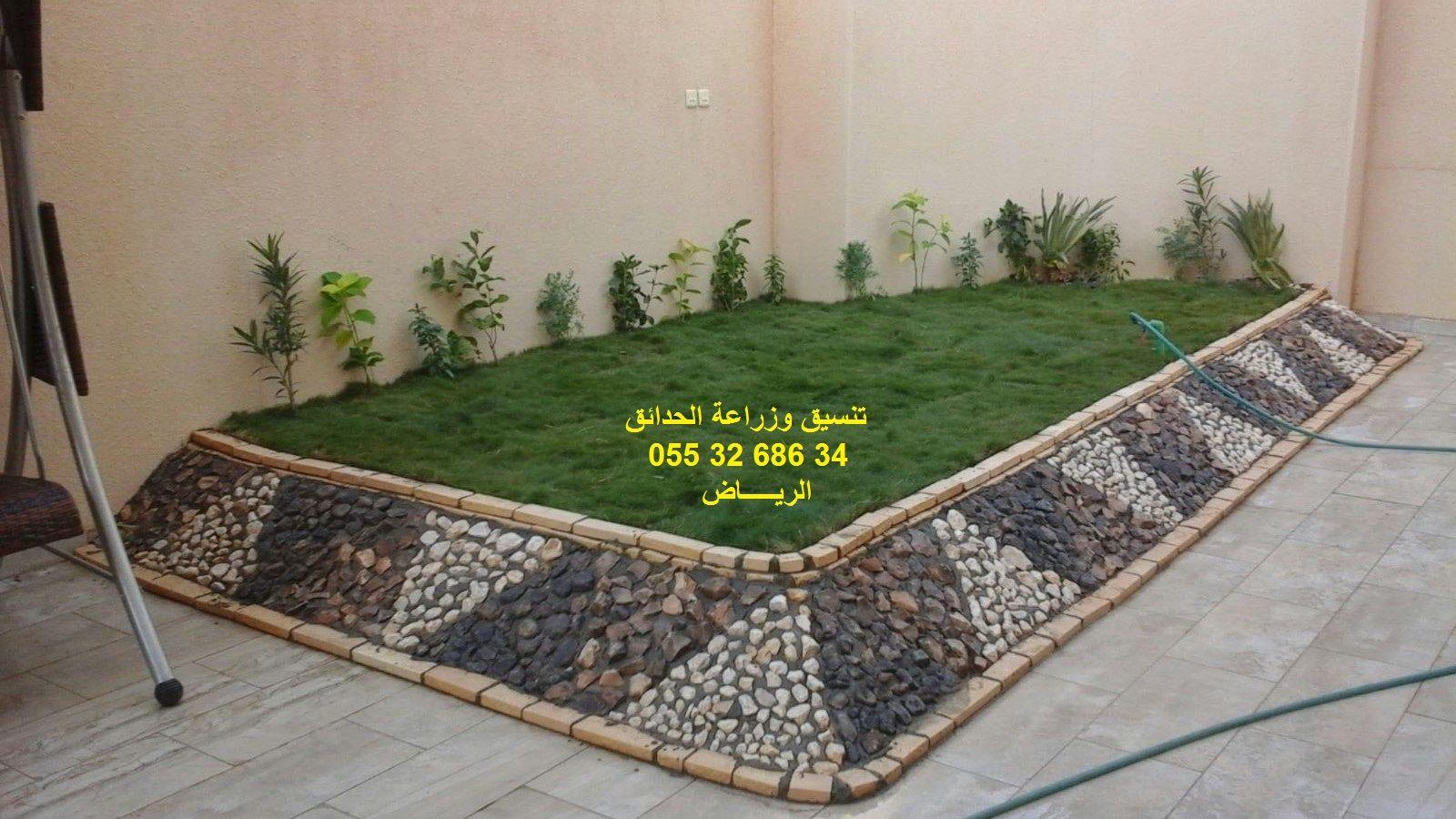 حديقة فوق سطح حديقة فوق سطح المنزل حديقة فوق سطح منزل حديقة في سطح حديقة في سطح البيت حديقة في سطح المنزل حديقة في سطح م Pallet Coffee Table Coffee Table