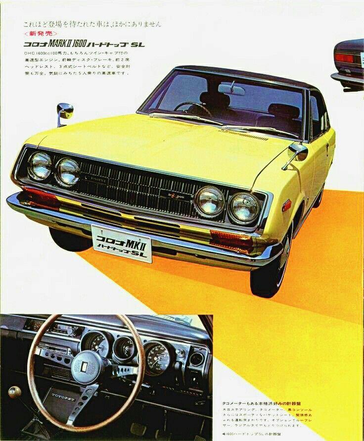 Toyota Mark Ⅱ | Toyota Classic Cars | Pinterest | Toyota, Dodge ...