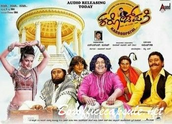 Karodpathi  Kannada Movie Review  Hit Or Flop