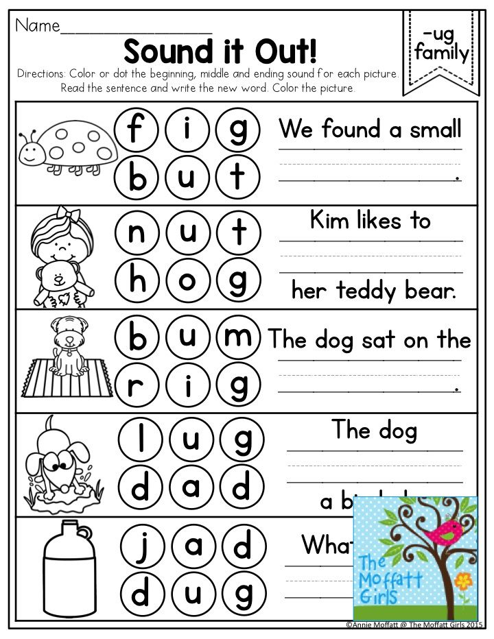 I Can Read Simple Sentences with CVC word families Read the – Easy Reading Worksheets for Kindergarten