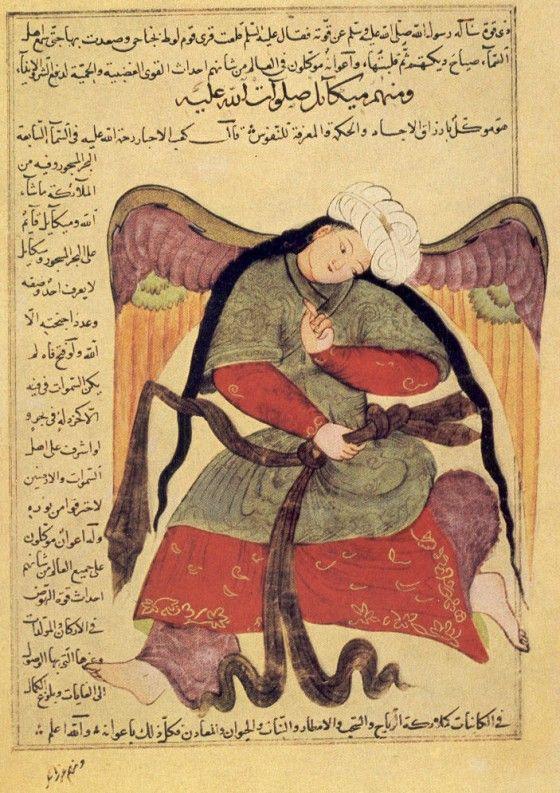 Al Qazwini Islamische Kunst Kunstproduktion Arabische Kunst