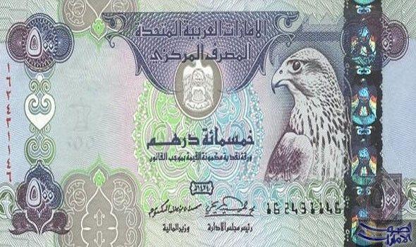 سعر الريال السعودي مقابل درهم إماراتي السبت: 1 درهم إماراتي = 1.0210 ريال  سعودي 1 ريال سعودي = 0.9794 در… | Payday loans online, No credit check  loans, Payday loans