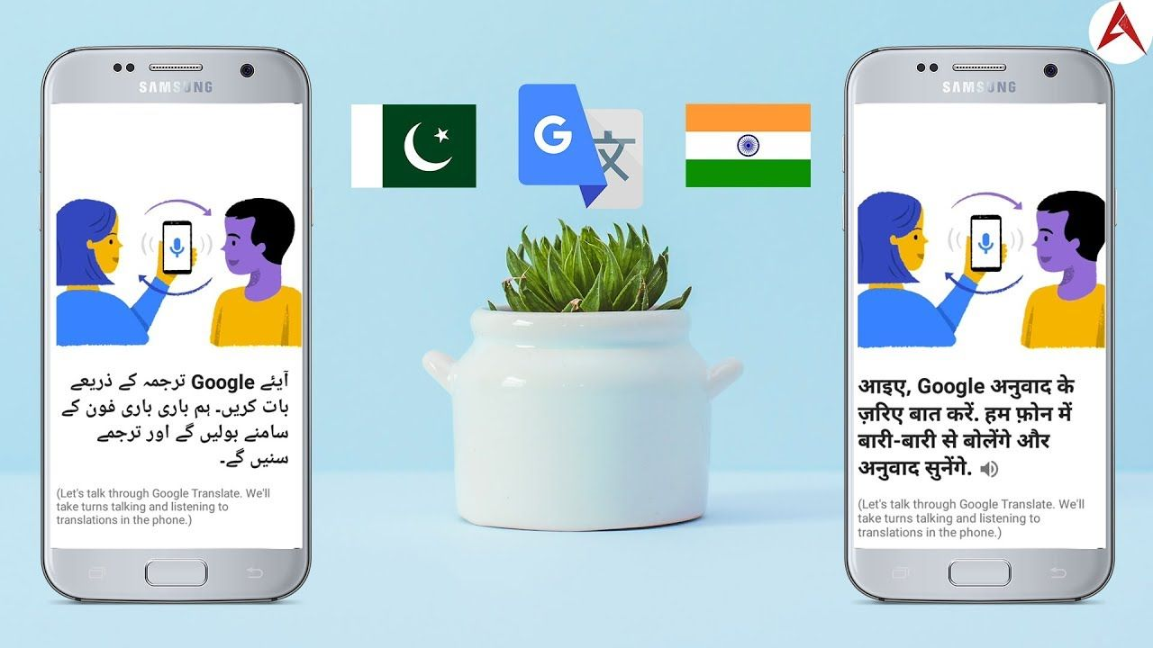 Translate Voice or Text in RealTime with Google Translate