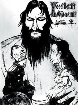 gjorde Rasputin har en stor penis