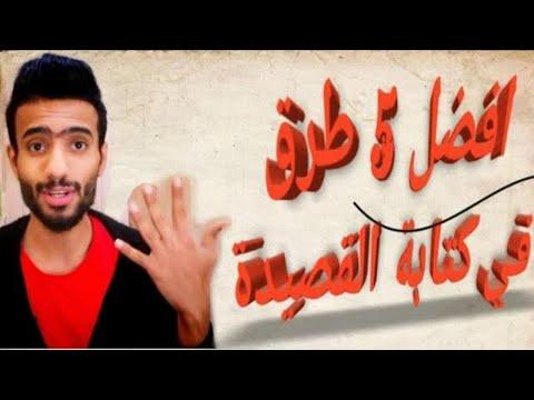 Pin By سامي كاظم On البديري In 2020 Calligraphy Arabic Calligraphy