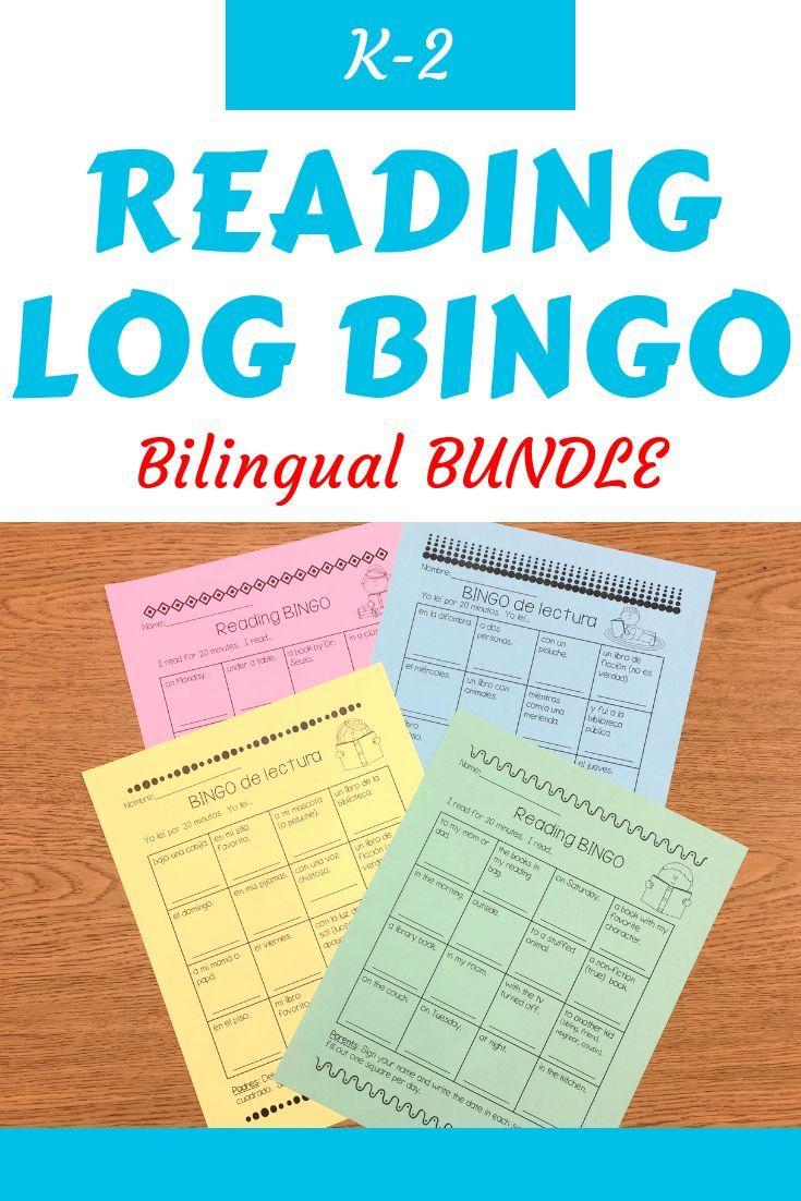 Reading Log BINGO Bilingual Bundle Bilingual classroom