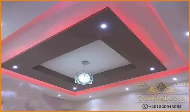 اسقف جبس بورد Plaster Ceiling Ceiling Lights Modern Decor