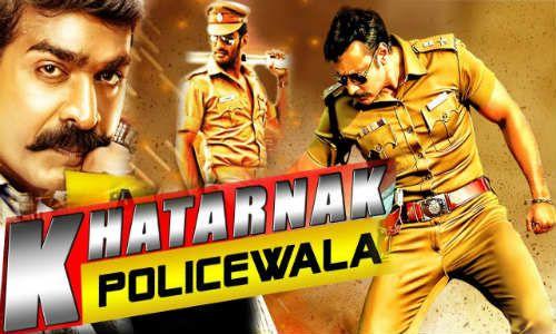 Elysium full marathi movie download in hd