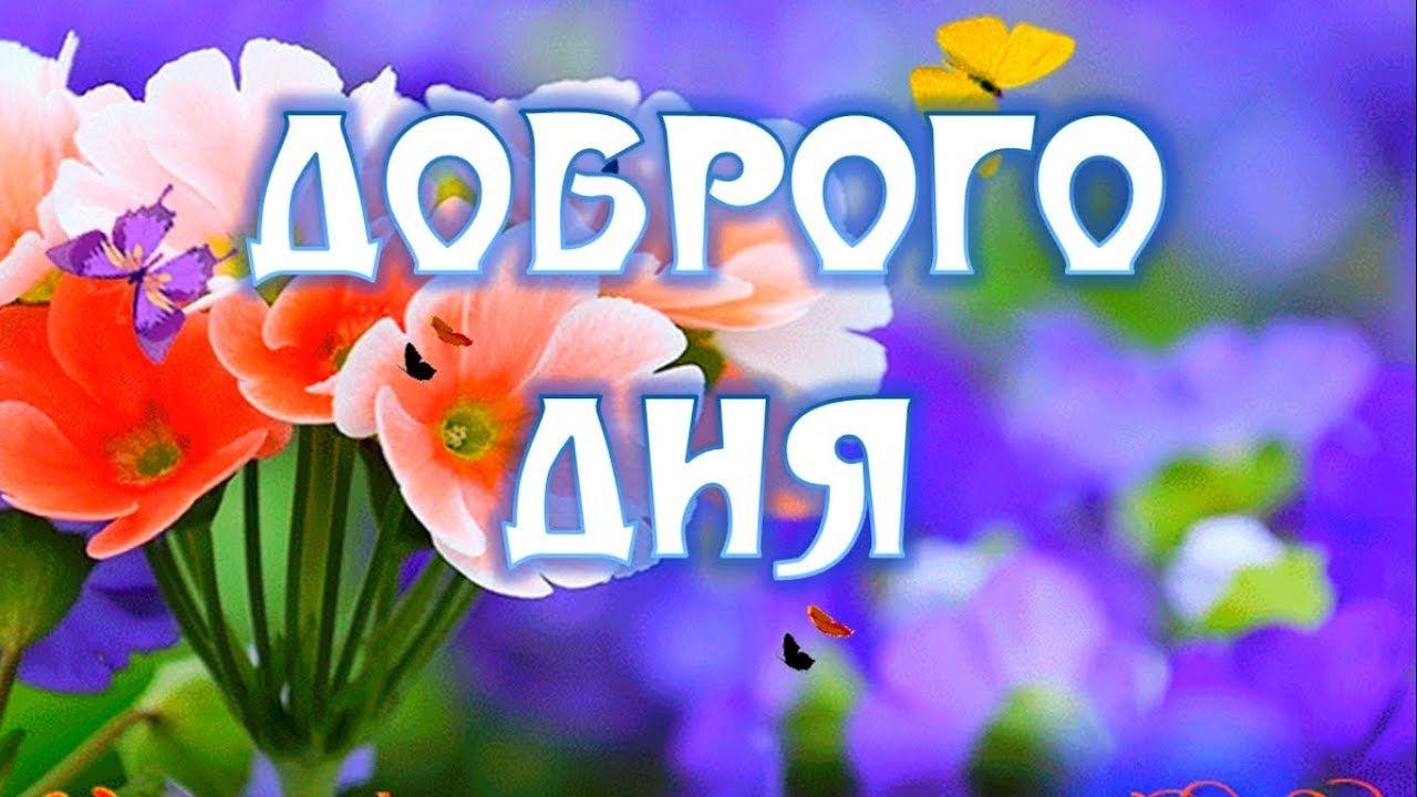 Бисер листики для цветов