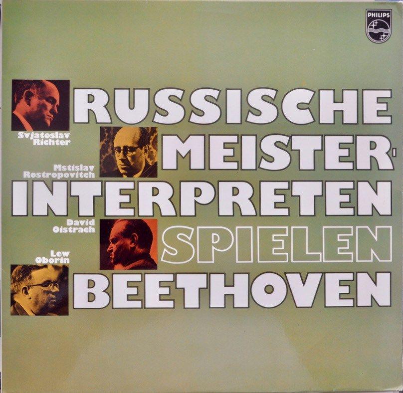 Russische Meisterinterpreten Spielen Beethoven - Svjatoslav Richter, Mstislav Rostropovitch, David Oistrach, Lew Oborin