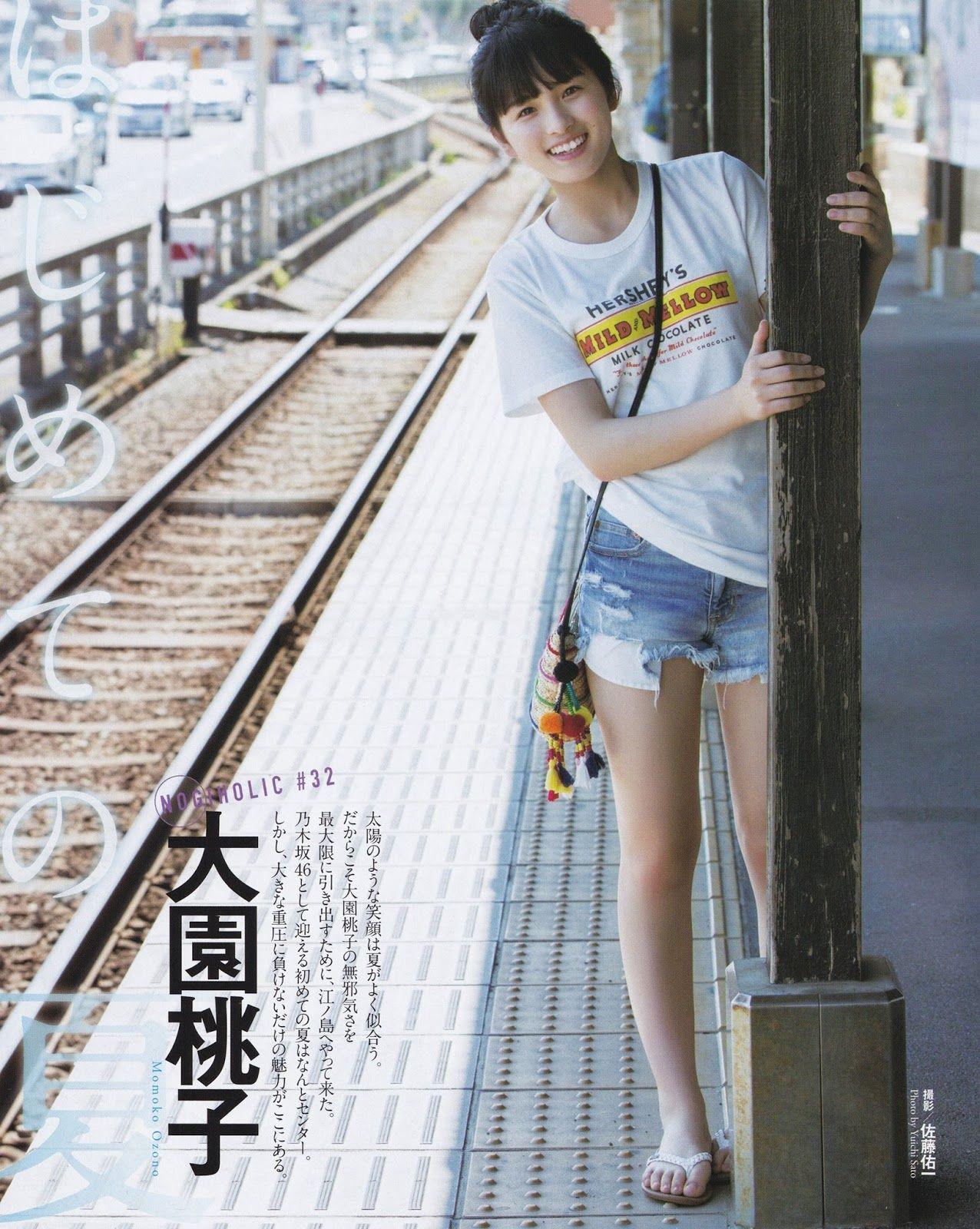 駅の大園桃子