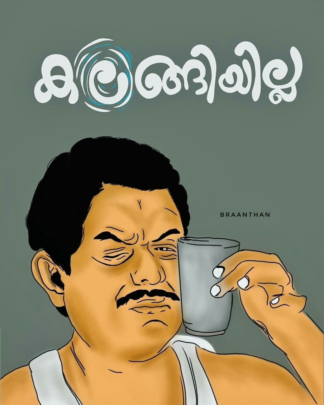 À´®à´²à´¯ À´³ Quote Funny Dialogues Love Quotes In Malayalam Comedy Quotes