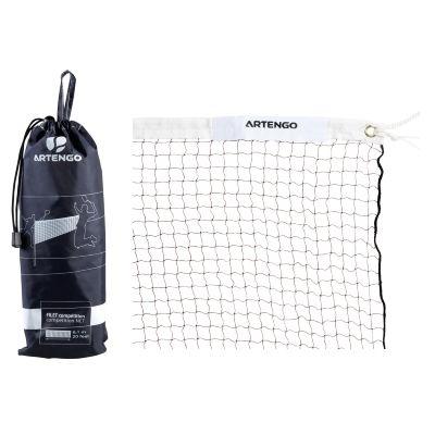 Sdr Badminton Artengo Competition Net Noir Badminton Raquettes