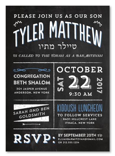 Modern Bat Mitzvah Invitations